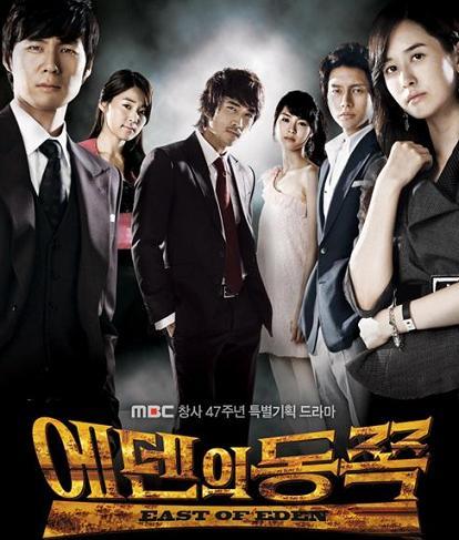 Сериалы корейские - 11 - Страница 14 East-of-eden